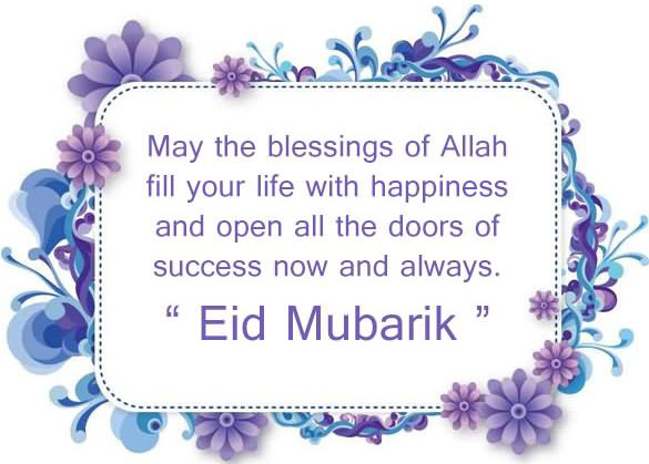 Fantastic New Eid Al-Fitr 2018 - eid-al-fitr-wishes  Gallery_877673 .jpg