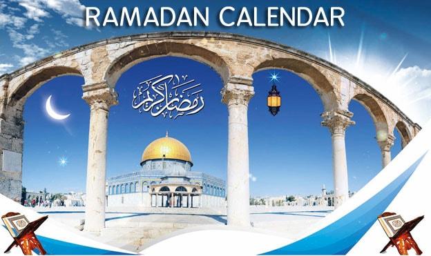 riyadh ramadan calendar 2018 sehr o iftar