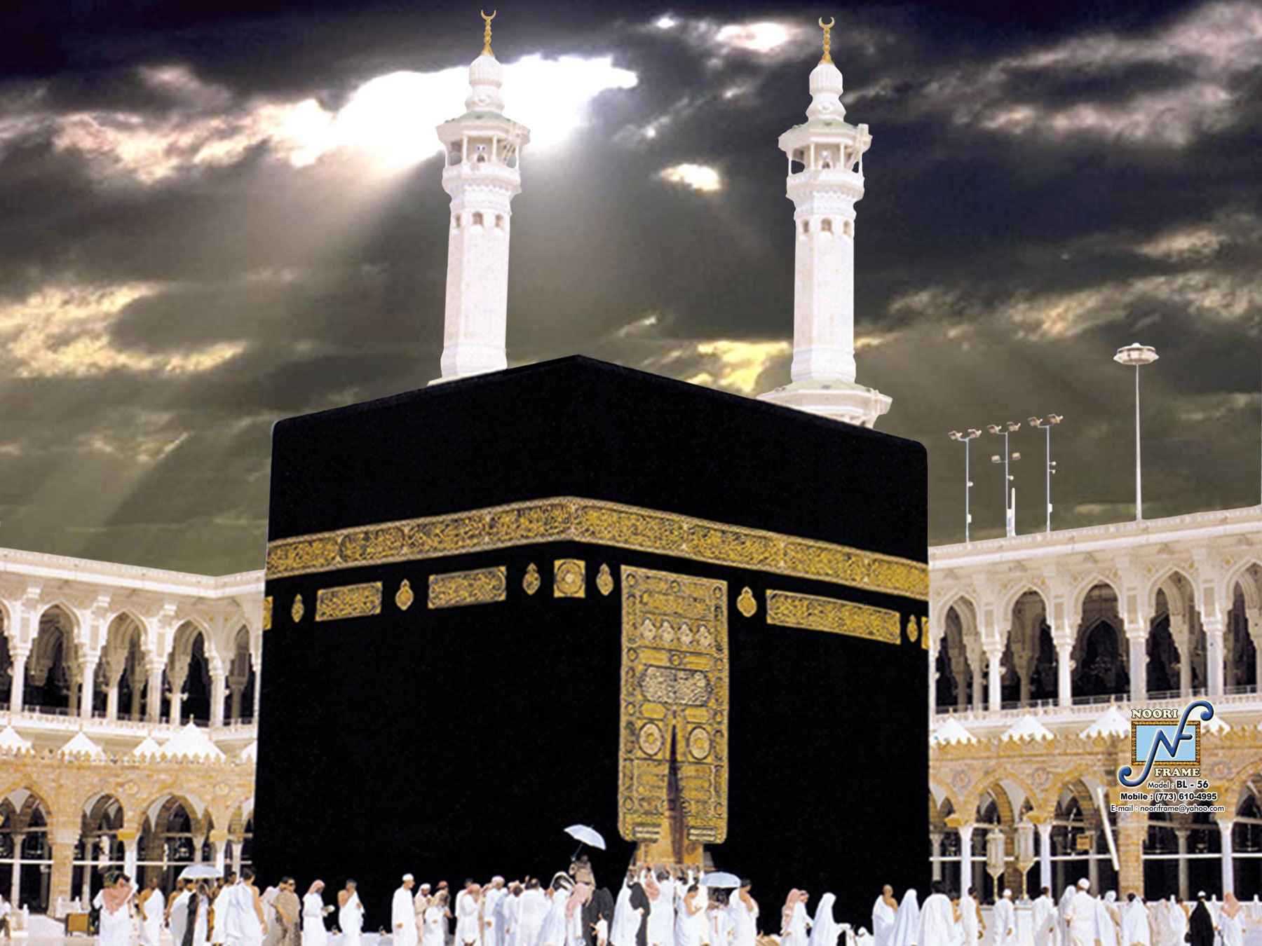 Hd Wallpaper Madina Kaba Shareef, Check Out Hd Wallpaper ...