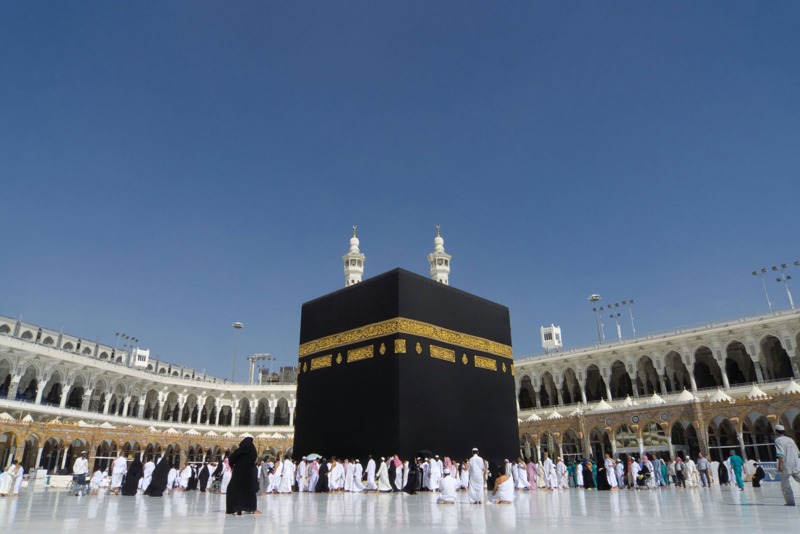 About Islam: Kaabah