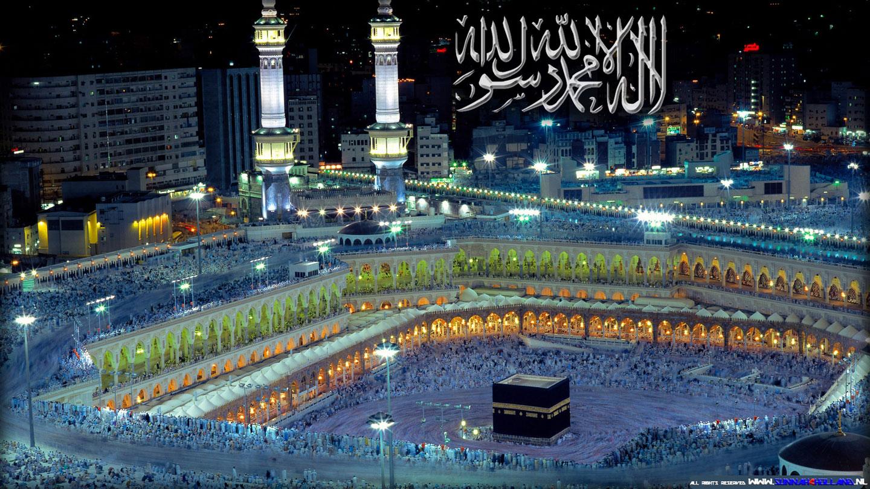 Group of Pics Photos Makkah